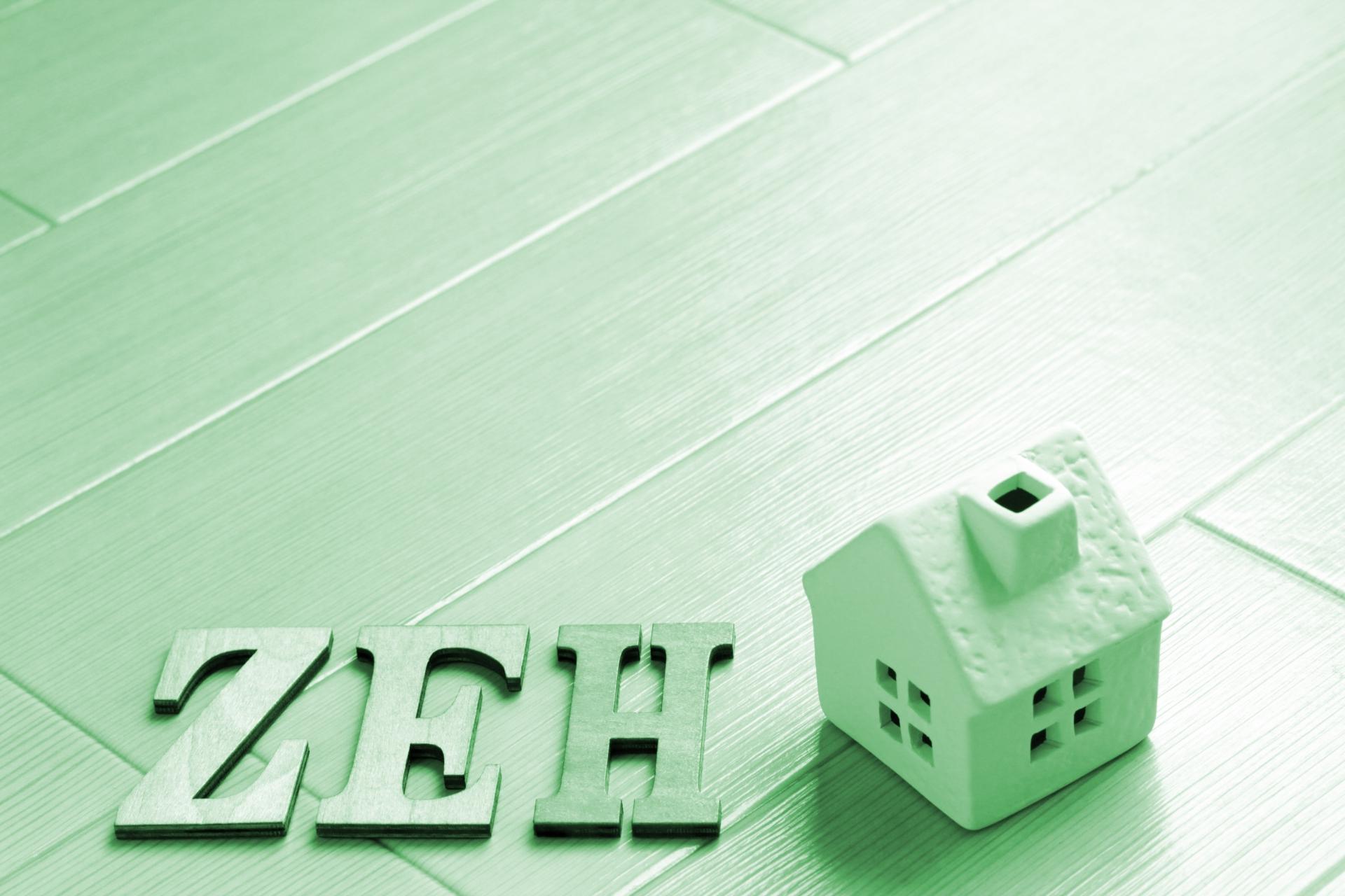 エコ住宅ゼッチのイメージ画像
